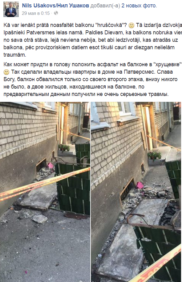 riga-balkon-fb